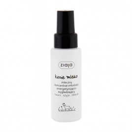 Ziaja - Goat's Milk Smoothing Youth Concentrate Serum (50ml)