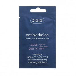 Ziaja - Acai Berry Overnight Antioxidant Face Mask Set (20 x 7ml)